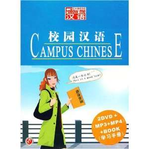 Chinese (2 DVD + + Book ) n/a Movies & TV