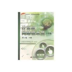 BAO ZHANG BU JIAO CAI BAN GONG SHI SHANG HAI SHI ZHI YE P Books