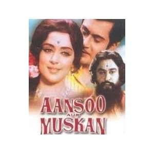 Aansoo Aur Muskan (Year 1970) * Hema Malini, Parikshit