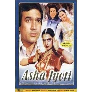 Asha Jyoti Rajesh Khanna, Rekha, Reena Roy, Madan Puri