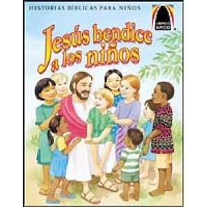 Jesus bendice a los ninos (Arch Books) (Spanish Edition