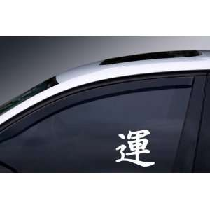 GOOD FORTUNE LUCK Kanji Sticker Decal Peel and Stick. WHITE 4X4 INCHES