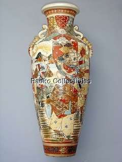 Antique Japanese Satsuma Porcelain Large Vase Urn
