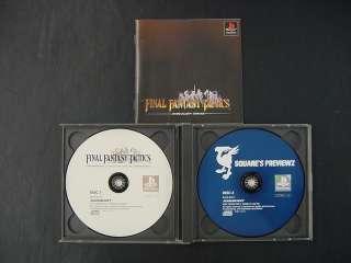 Final Fantasy Tactics PlayStation JP GAME.