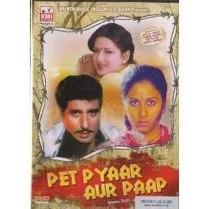 Aur Paap Raj Babbar, Aruna Irani, Smita Patil, Dural Movies & TV