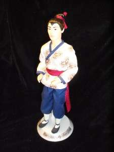 ASIAN MULAN GENERAL Li Shang DISNEY doll KEN long hair